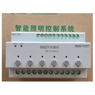 RL/30-6.16.N 6路16A开关控制器