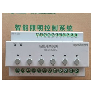 RL/30-6.16.N 6路16A開關控制器