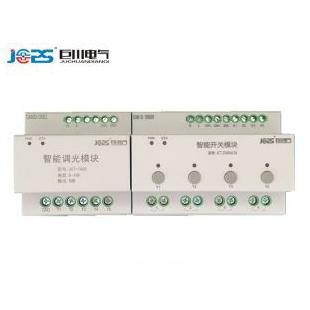 智能照明控制模块RM/60-4.6