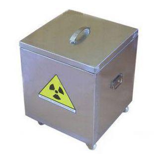 放射废物储存桶放射防护盒放射废物储存箱铅箱