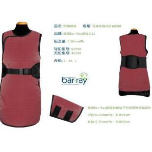 射线防护铅衣/辐射防护铅衣