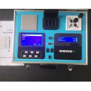 新疆LB-CNP(B)三合一型便携式多参数水质检测仪【COD/氨氮/总磷】