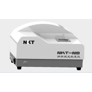 海鑫瑞粒度仪激光粒度仪/激光光散射仪NKT-N9