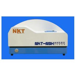 纳米激光粒度分析仪(智能)