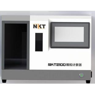 北京海鑫瑞颗粒计数器 NKT2100