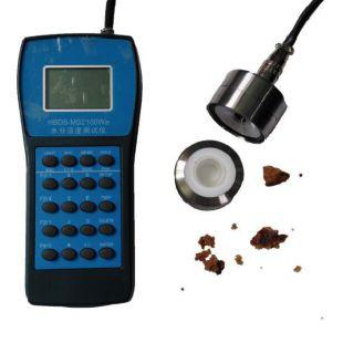 北斗星仪器食品水分活度测试仪HBD5 MS2100