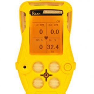 济南中诚其它分析仪器便携式天然气报警器