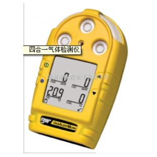 济南中诚其它分析仪器手持式天然气泄露检测仪