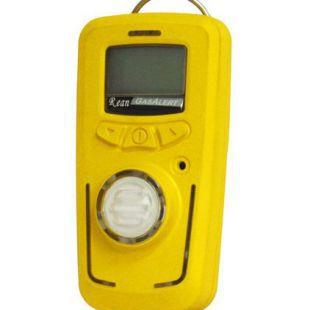 济南中诚其它分析仪器便携一氧化碳报警器