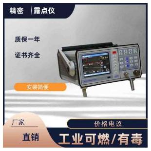 LDP-ZC-60便攜式氮氣露點儀