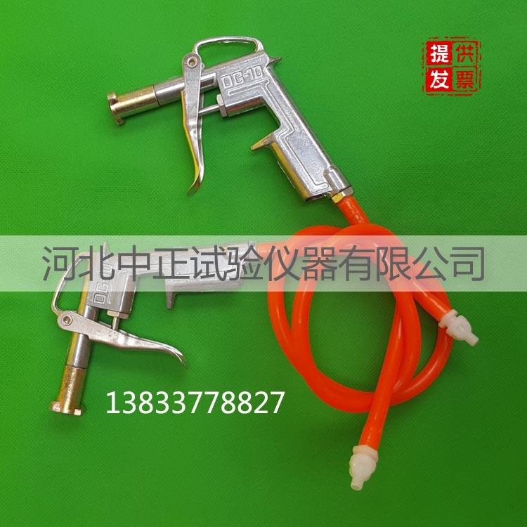 详细介绍   产品优势  塑料试模专用脱模枪连接气泵即可使用