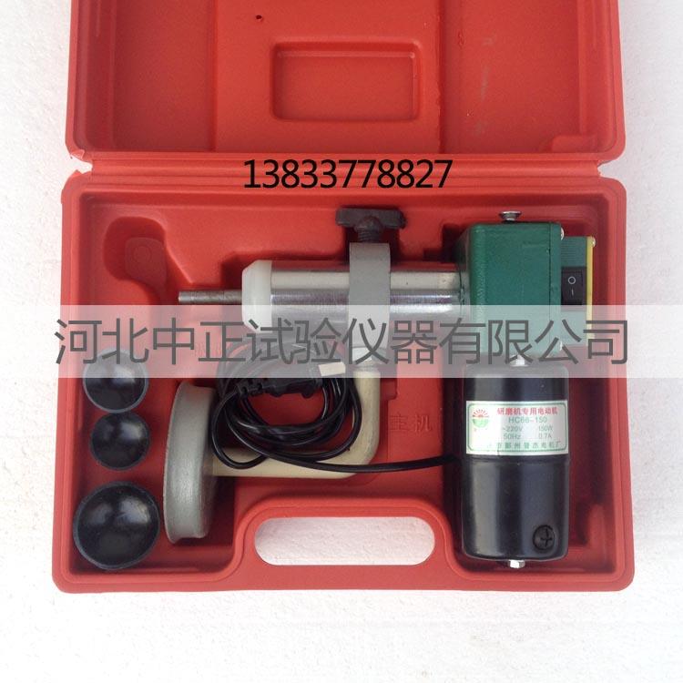 6、TM-99电动研磨机7-1.jpg