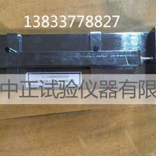 BC-300碱骨料比长仪