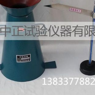 TLY-1混凝土塌落度试验仪