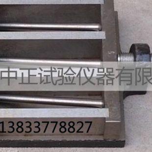 献县中亚其它实验室常用设备30×30×95钢筋锈蚀试模(带捣棒)