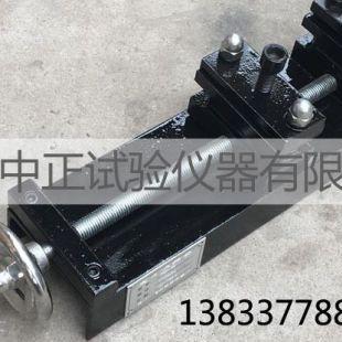 QSX-16定伸保持器 JCT500-92防水卷材定伸保持器 防水涂料哑铃试件老化性能仪