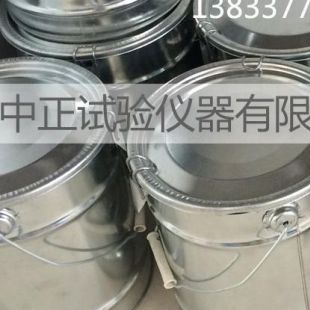 20×25水泥留样桶 水泥取样桶 水泥试验桶