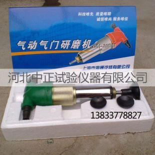 献县中亚其它实验室常用设备QM-20B气动气门研磨机
