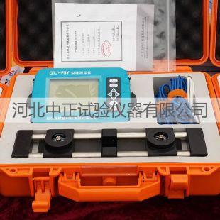 献县中亚其它实验室常用设备GTJ-FSY裂缝深度测试仪