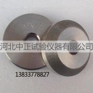 献县中亚其它实验室常用设备Φ50磨轮
