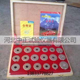 献县中亚其它实验室常用设备大综合硬质合金气门座铰刀