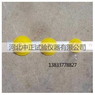 献县中亚其它实验室常用设备Φ20研磨机皮碗 气门研磨机皮碗