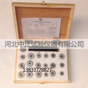 献县中亚其它实验室常用设备摩托车套盒气门座硬质合金铰刀