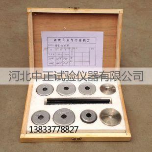 献县中亚其它实验室常用设备WD615潍柴硬质合金铰刀