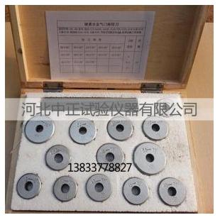 献县中亚其它实验室常用设备大型农机综合套合金铰刀