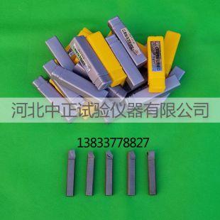 献县中亚其它实验室常用设备Φ12*60°镗缸刀