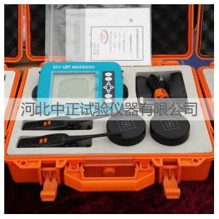 献县中亚其它实验室常用设备GTJ-LBY楼板厚度检测仪