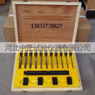 献县中亚其它实验室常用设备15-90度平面铰刀