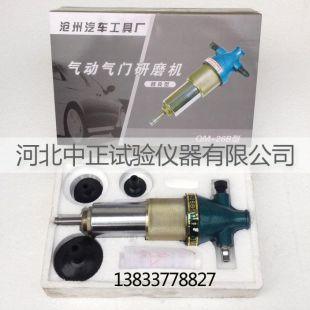 献县中亚其它实验室常用设备QM-26B气动研磨机