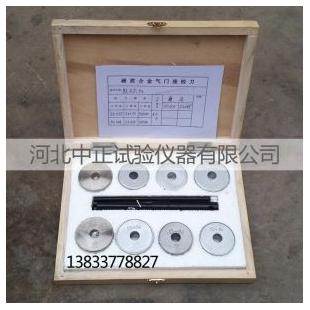献县中亚其它实验室常用设备斯太尔O1/O2气门座铰刀磨轮