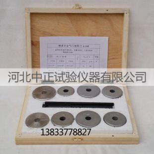 献县中亚其它实验室常用设备A-143硬质合金气门座铰刀