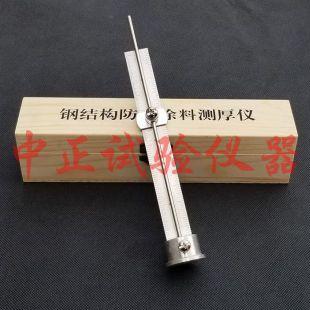 CEC24-90鋼結構防火涂料測厚儀