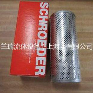 美国SCHROEDER过滤器滤芯中国代理