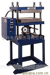 橡胶标志冲床/Rubber Stamp Molding Press