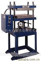 橡膠標志沖床/Rubber Stamp Molding Press