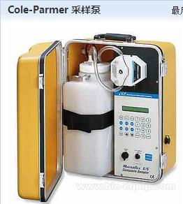 Cole-Parmer 采样泵MasterFlex? Sampling Pump