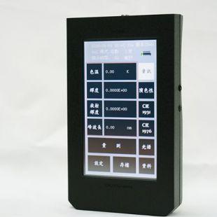 上海致东SH手持光谱仪