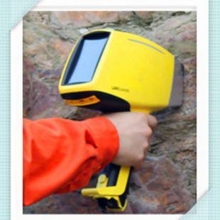 手持式矿石分析仪X900