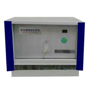 七元素分析仪(溶样化学法)