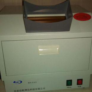 博達大腸桿菌檢測BD-AAA 366nm紫外燈
