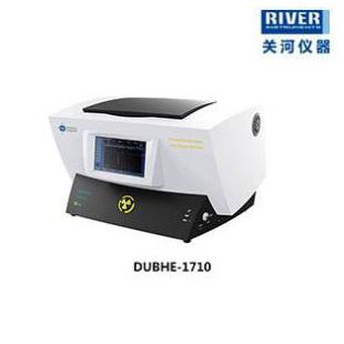 超低硫分析仪DUBHE-1610