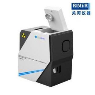便携式重金属分析仪 PHECDA-MINI