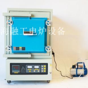 融工机电上海马弗炉/高温炉