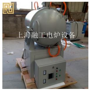 融工机电上海马弗炉/高温炉/真空炉