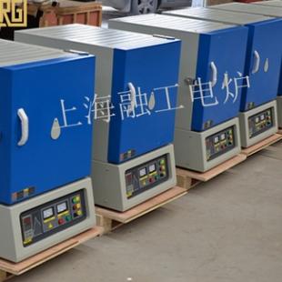 一体式陶瓷纤维高温炉(马弗炉)/气氛炉/实验电炉/电炉/高温炉
