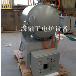 电炉  实验电炉 马弗炉  金属还原炉  氧化锆炉  陶瓷纤维